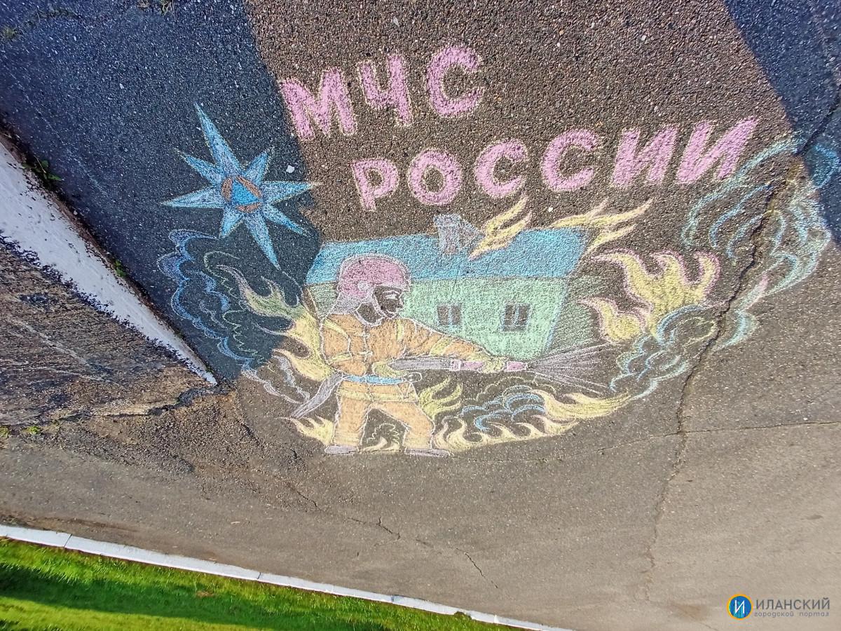 v-ramkah-mesyachnika-grazhdanskoy-oborony-sostoyalsya-konkurs-risunkov-na-asfalte-po-tematike-mchs_1633603043817244576