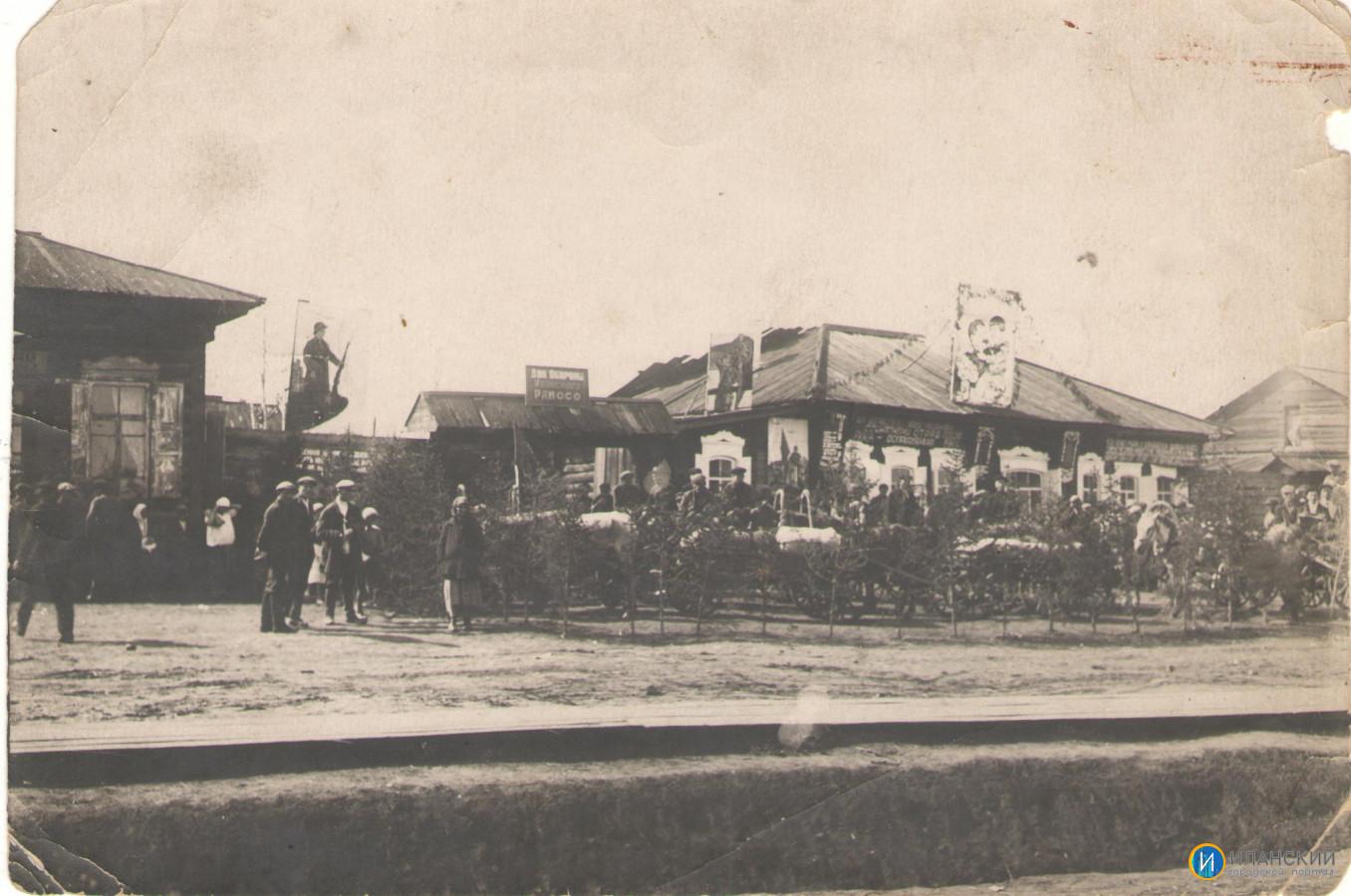 ДОСААФ, 1937, ул.Красная