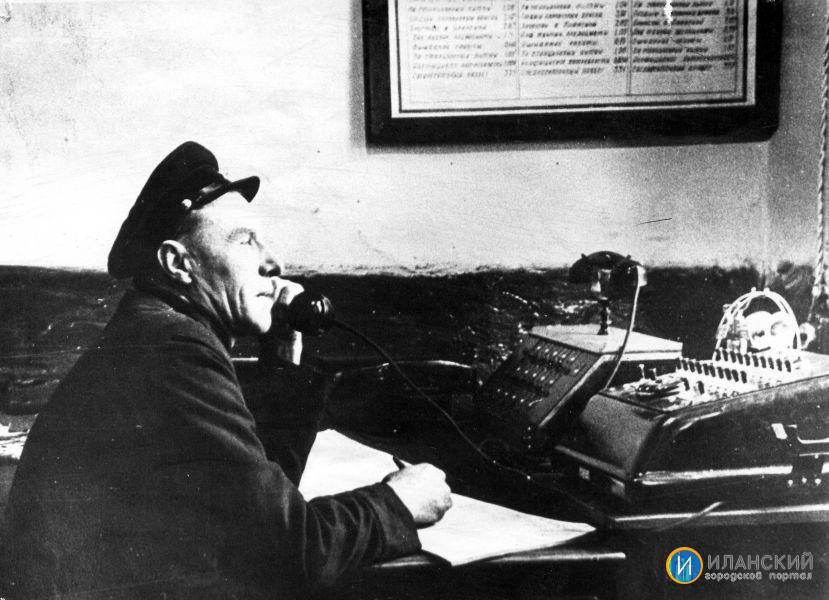 Н.Г. Загребин, дежурный по депо ст. Иланская, 1943-45 годы.