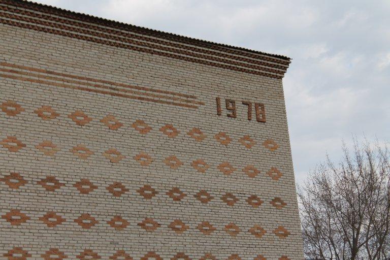 Школа № 1, год постройки: 1978