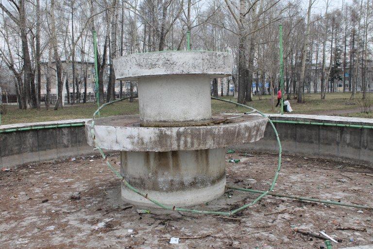 Фонтан парка Железнодорожников