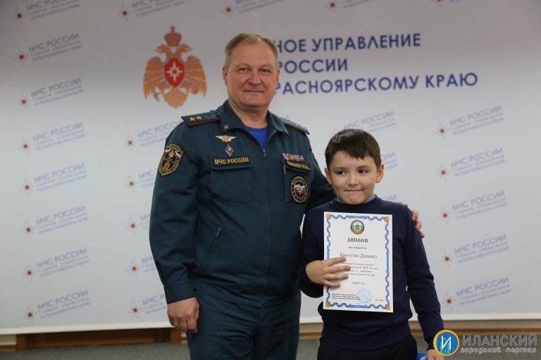 v-ramkah-mesyachnika-grazhdanskoy-oborony-sostoyalsya-konkurs-risunkov-na-asfalte-po-tematike-mchs_1633603043809029846