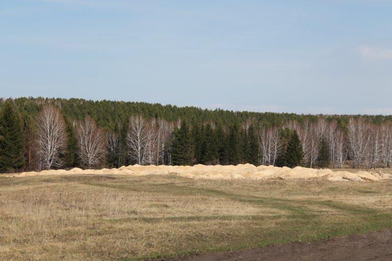 Отходы от переработки леса