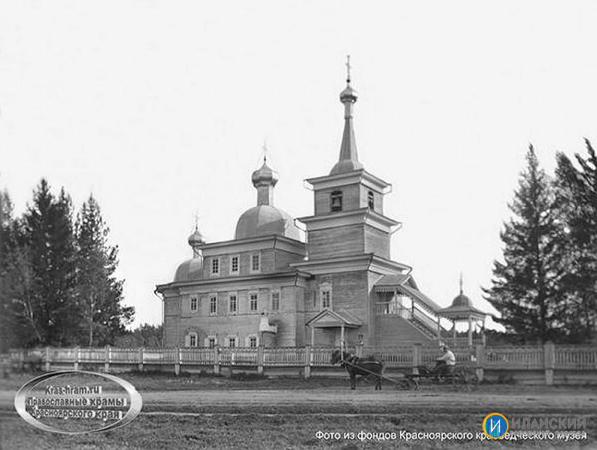 Церковь Сретения Господня, Иланский , год постройки 1826