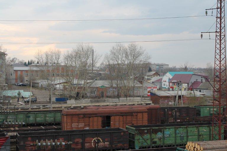 Вид с видука на центр города