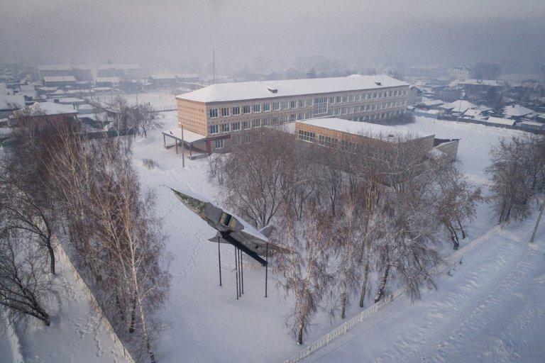 Школа № 1 им. Халипова