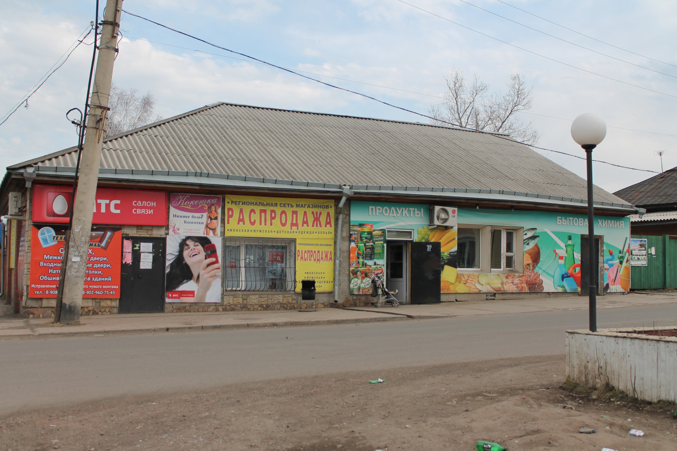 Магазины в центре города