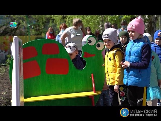 Сафари парк в Детском саду