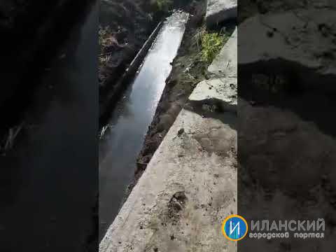 Чиновники забросили ремонт теплотрассы в Иланском