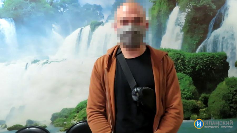иланский задержаны сорвавшие флаг без плашки