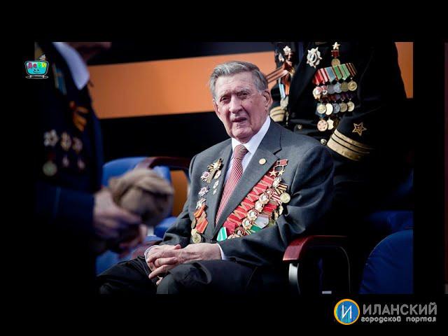 Памяти Владимира Ивановича Долгих