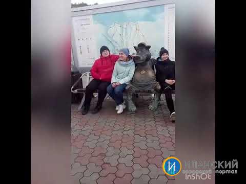 Путешествие команды Иланской СОШ № 1 Иланского района