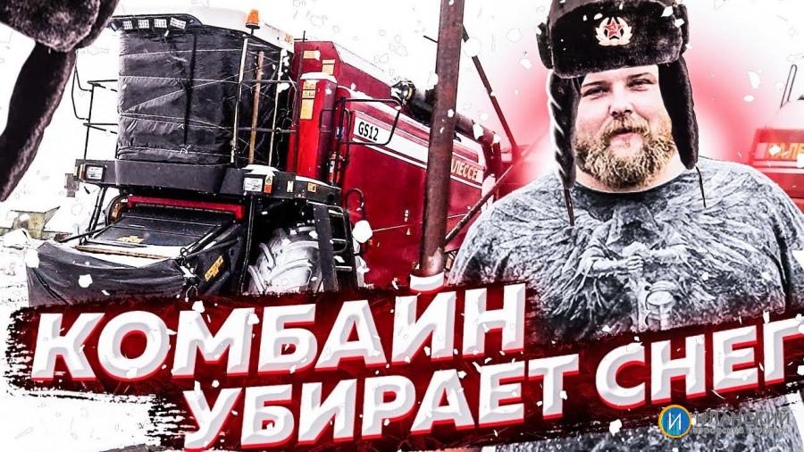 Комбайн ПАЛЕССЕ убирает в снег / РЕМОНТ сцепления камаза