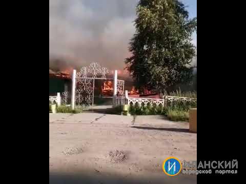 В посёлке Иланского района сгорела единственная школа