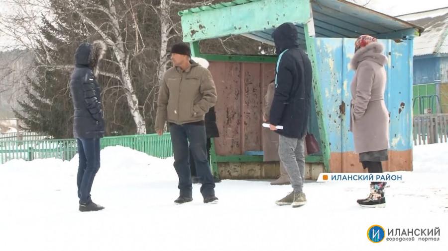 Отрезаны от мира: жители села в Иланском районе остались без рейсового автобуса