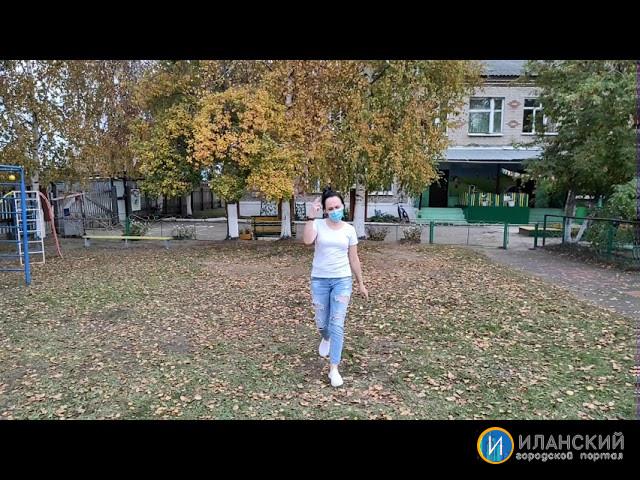 """МБДОУ """"Иланский детский сад №7"""" поздравляет с днём дошкольного работника!"""