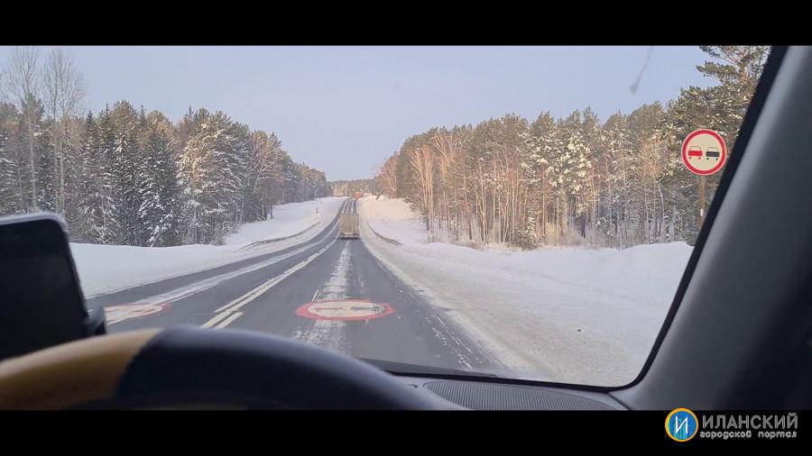 1-18 Подъезжаем к Красноярску.  Иланский район,  10 утра, 22 февраля 2021 г.