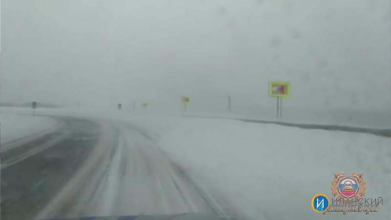 Сотрудники ГИБДД предупреждают о резкой смене погоды и возможных сложностях на дороге