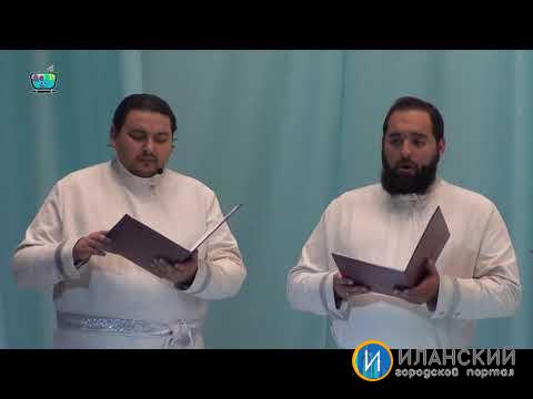 Сибирский мужской хор в Иланском
