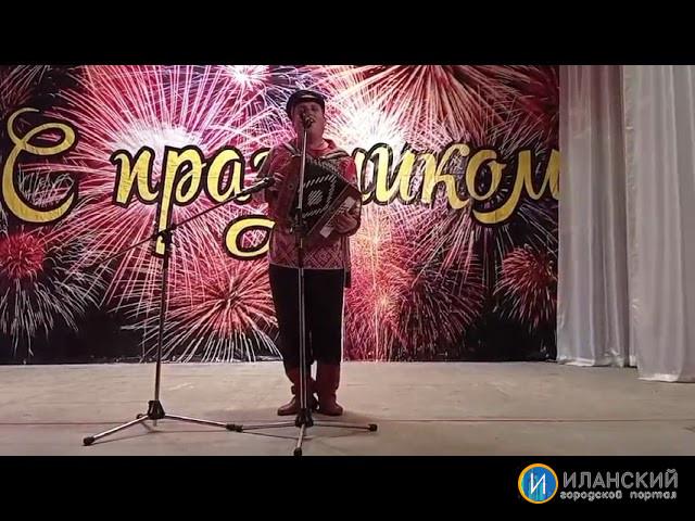Андрей Чешуин- Мама (с) фрагмент. Концерт в ДКЖ г. Иланский, Красноярский край