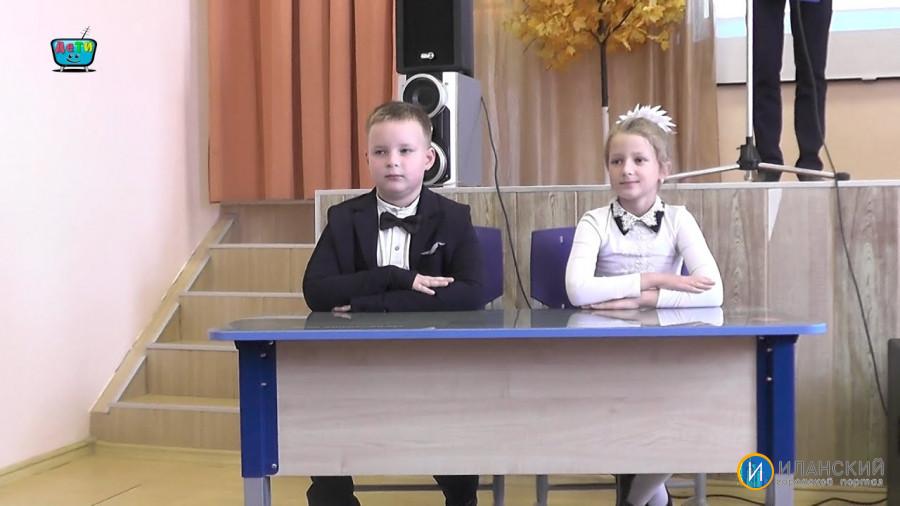 Открытие парты героя в Новониколаевской школе
