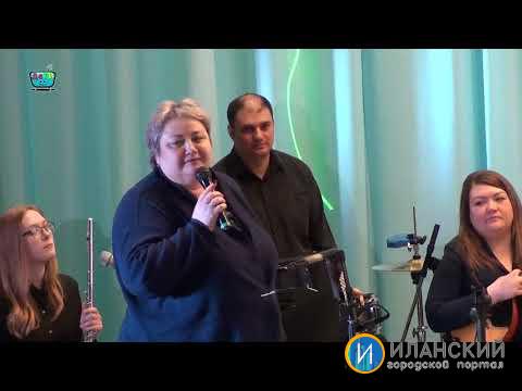 """Праздничный концерт к 8 марта """"Любить по-русски"""""""