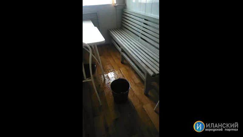 Текут потолки в Локомотивном депо Иланская