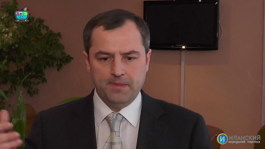Рабочее совещание Министра финансов Красноярского края в Иланском
