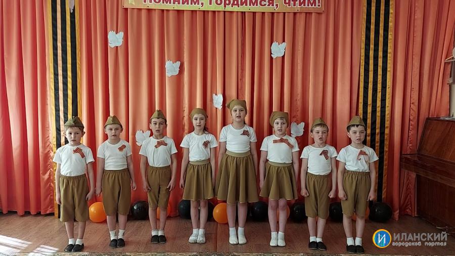 """Конкурс песни военных лет """"Я помню! Я горжусь!"""" в МБДОУ """"Иланский детский сад № 7"""""""