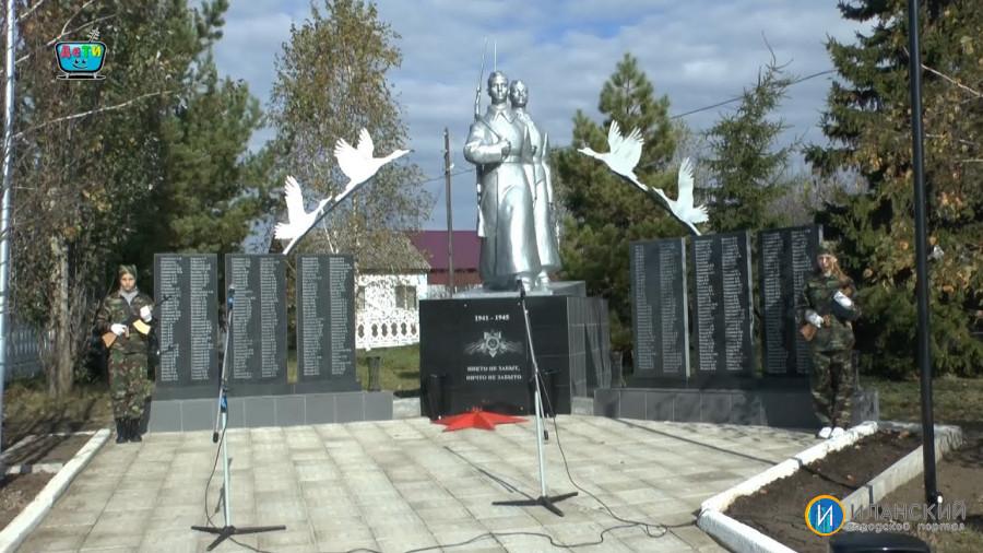 В селе Далай открыли памятник воинам Великой Отечественной Войны