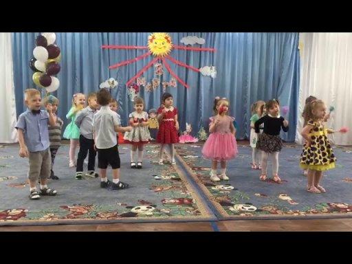 Иланский Детский сад №20