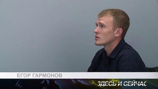 Житель Иланского не согласен с действиями ГИБДД города Канска