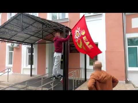 Полицейские нашли укравших флаг России жителей Иланского