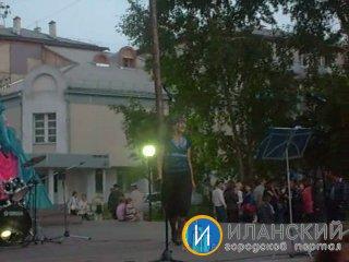 Оксана Звонкова - Семь ветров, 2010 г.