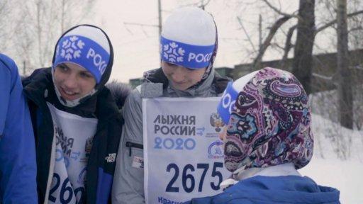Лыжня России 2020 в Иланском