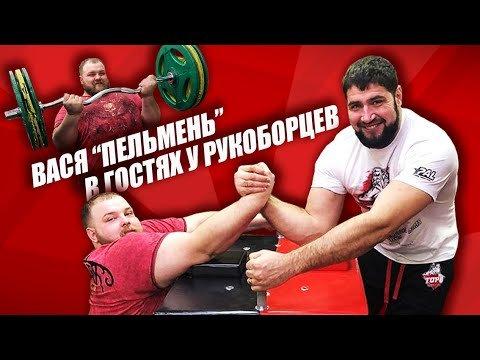 """Василий """"Пельмень"""" Камоцкий в гостях у Лалетина и Силаева"""