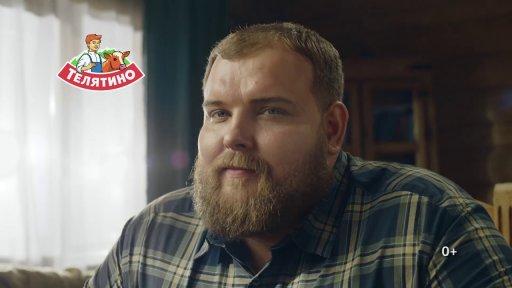 """Василий """"Пельмень"""" Камоцкий в рекламе пельменей ТМ """"Телятино"""""""
