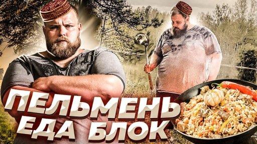 Как НЕ НАДО готовить ПЛОВ / Рецепт
