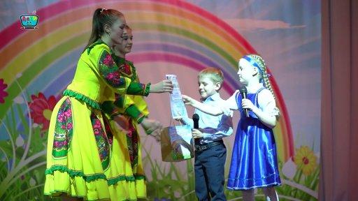 Районный фестиваль - Цвета радуги
