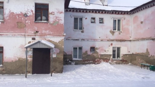 Кемерово рай для людей переулок Иланский д.3
