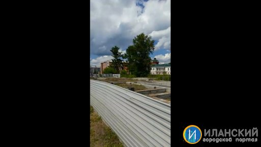Видео от Владислав Королёв (Новый ЖД вокзал в Иланском)
