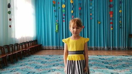 """Алина Вершок воспитанница МБДОУ """"Иланский детский сад № 7"""""""