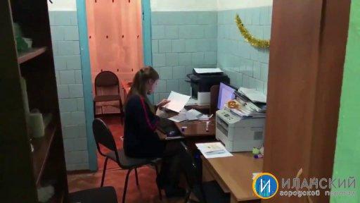 В городе Иланский учителей посадили в школьный туалет