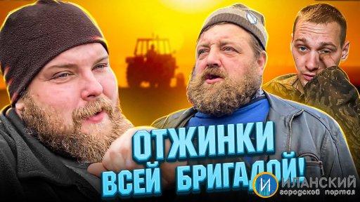 ПЬЯНКА В ДЕРЕВНИ/СЕЛЬСКИЕ БУДНИ