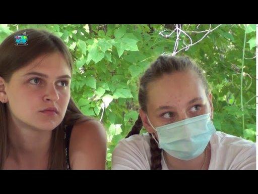 Профилактическая беседа для молодёжи