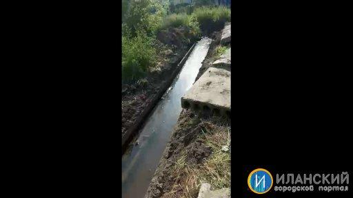 Ремонт теплотрассы между улицей Ломоносова и Сурикова