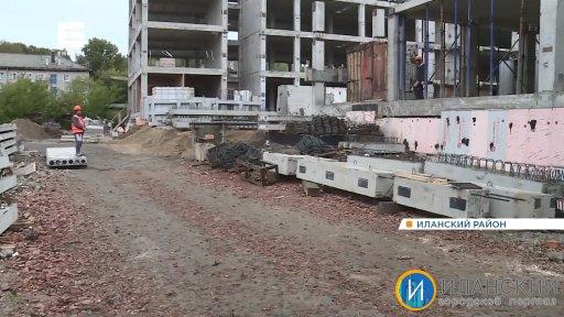 К следующему сентябрю в Иланском построят новое здание школы