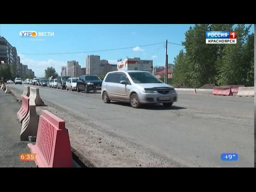 В Красноярском крае дополнительно отремонтируют 50 км дорог