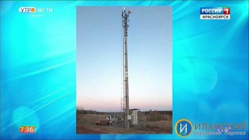 Жители села Новогородка получили доступ к мобильной связи